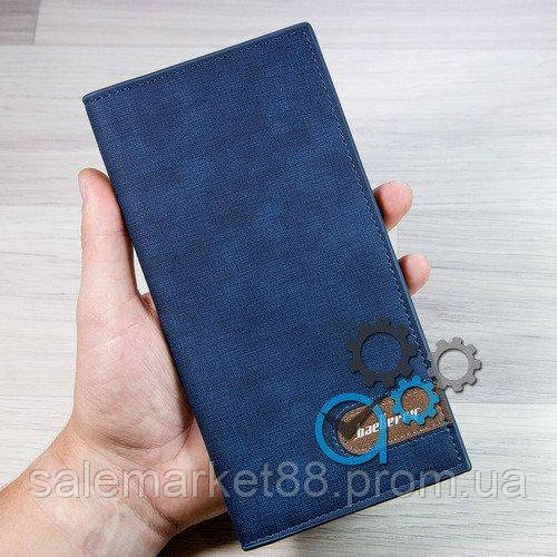 SK-3003-0314 Blue