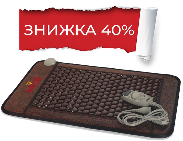 Турманиевый коврик Zoryana Classic - скидка