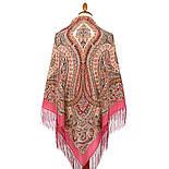 Великолепный век 1867-3, павлопосадский платок (шаль, крепдешин) шелковый с шелковой бахромой, фото 5