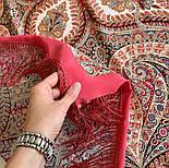 Великолепный век 1867-3, павлопосадский платок (шаль, крепдешин) шелковый с шелковой бахромой, фото 4