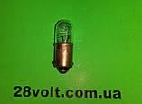 Лампа СМ 28-4,8 B9s, фото 2