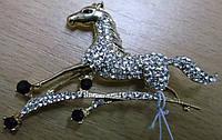 Красивая брошь - лошадь  от Студии  www.LadyStyle.Biz