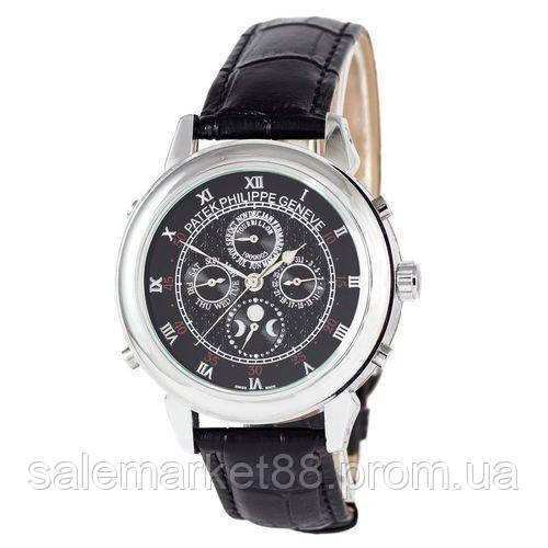 Patek Philippe Grand Complications 5002 Sky Moon Black-Silver-Black