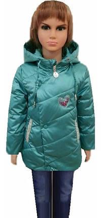 Куртка Сердечко, фото 2