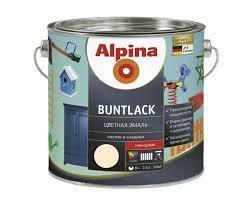 Эмаль алкидная Alpina Buntlack универсальная глянцевая (синий RAL 5010) 2,5 л