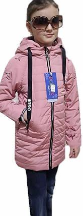 Куртка 4-8 лет, фото 2