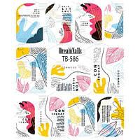 """Слайдер Dream Nails """"Микс"""", TB-586"""