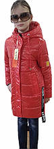 Модная куртка 11-13 лет