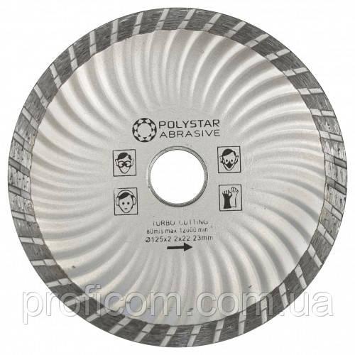 Алмазный диск TURBO d-125 мм