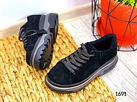 НАТУРАЛЬНЫЙ ЗАМШ! Ботинки кроссовки. Демисезонные, фото 1