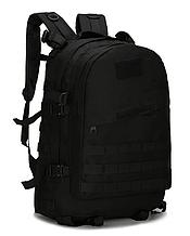 Городской тактический штурмовой военный рюкзак на 40 литров чёрный, зеленый песочный