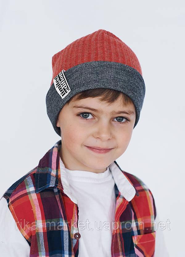 Шапка для мальчика, арт. Лондон, возраст от 3 до 8 лет ТМ Дембохаус