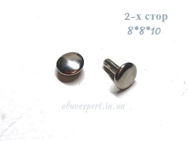 Хольнитен двухсторонний  8*8*10 мм Никель (20 шт)