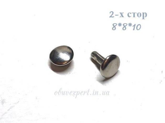 Хольнитен двухсторонний  8*8*10 мм Никель (20 шт), фото 2