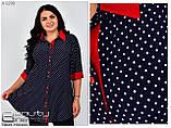 Рубашка женская трикотаж масло, раз. 52-54.56-58.60-62.64-66, фото 3