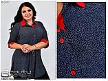 Рубашка женская трикотаж масло, раз. 52-54.56-58.60-62.64-66, фото 2