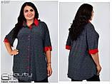 Рубашка женская трикотаж масло, раз. 52-54.56-58.60-62.64-66, фото 4