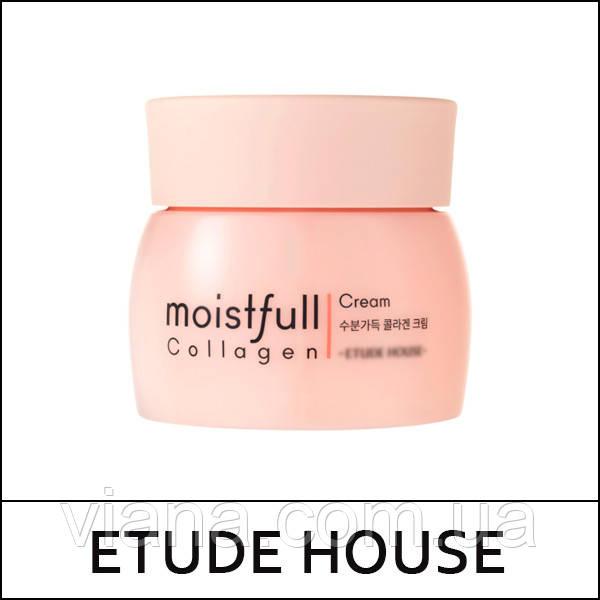Увлажняющий крем с коллагеном Etude House Moistfull Collagen Cream 75 мл