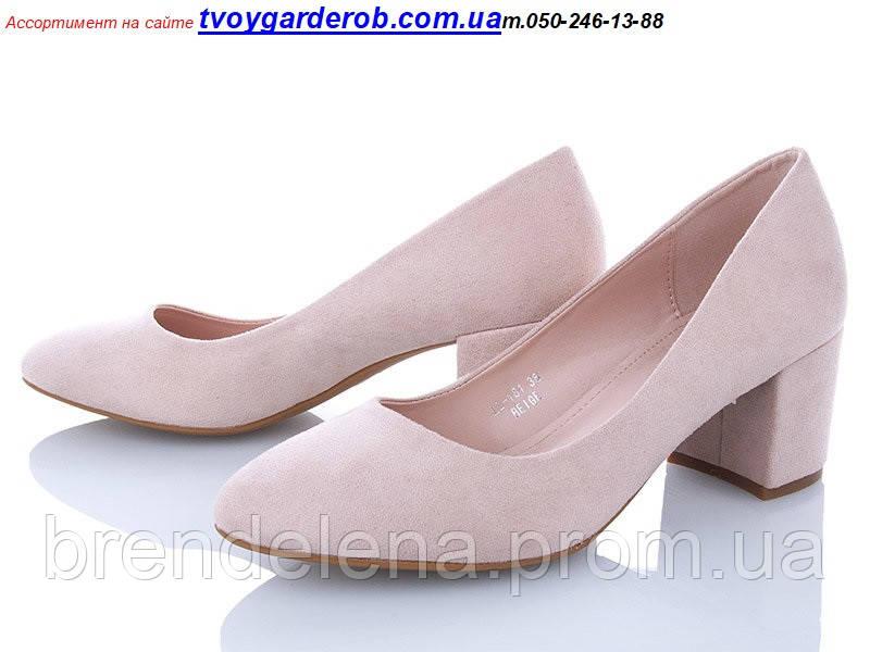 Стильные туфли женские ZOOM каблук 6см  (р.36-41) 38