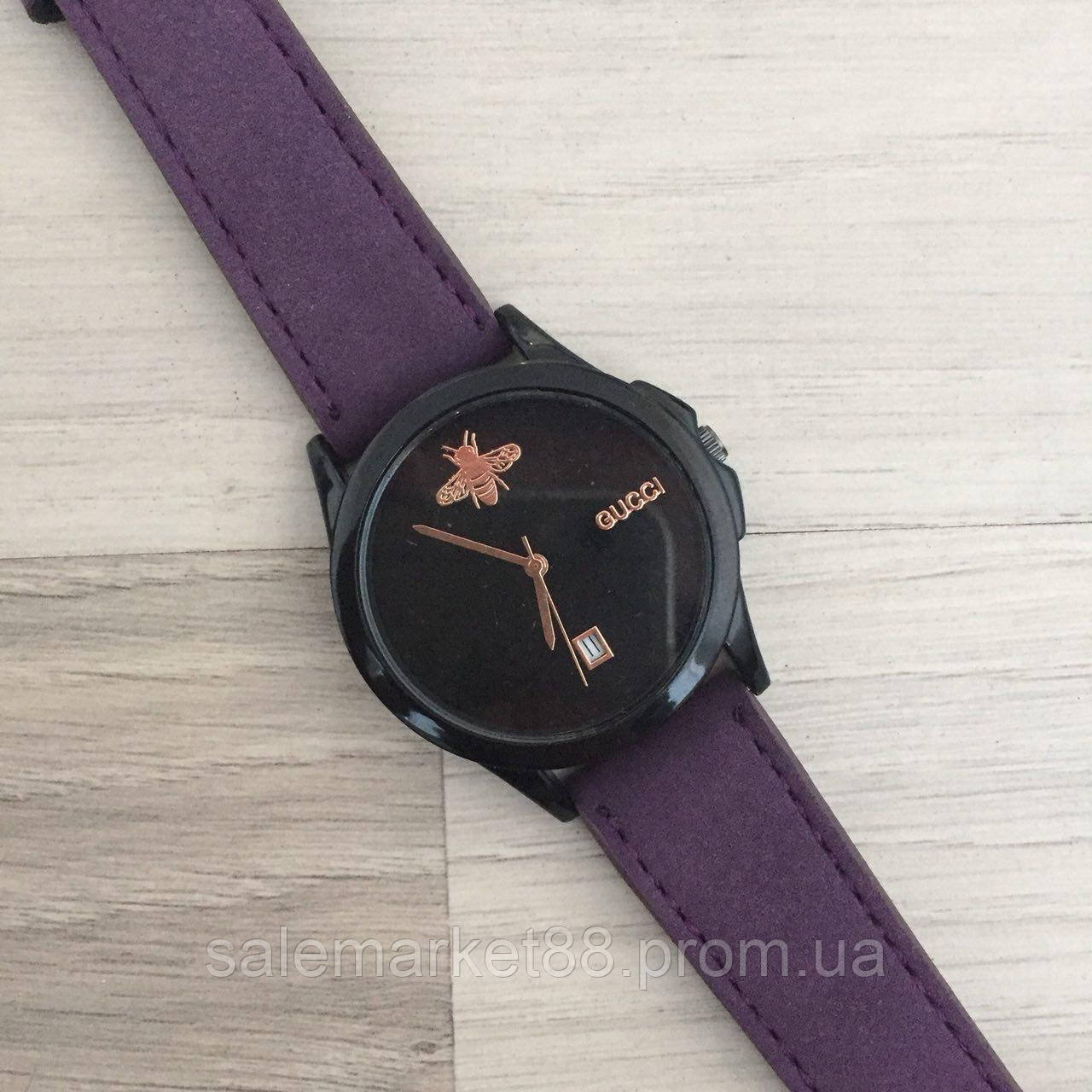 Gucci 1483 Violet-Black