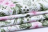 """Лоскут ткани """"Розовые розочки и анемоны с вычурными листьями"""" на белом (№1641а), размер 44*80 см, фото 6"""