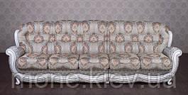Большой классический диван Джове с раскладкой