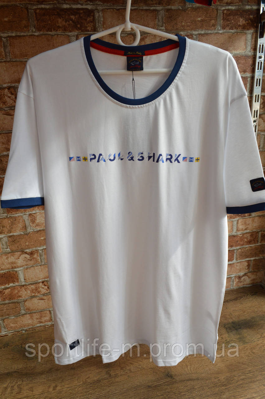 5007-мужская футболка Paul Shark - увеличенного размера -2020. Белая