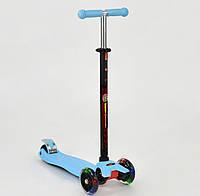 Самокат Best Scooter MAXI 466-113   А 24638 Голубой 2-466-113-A24638-64111, КОД: 319429