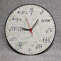 """Часы настенные """"Примеры"""". Для кабинета математики"""