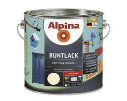 Эмаль алкидная Alpina Buntlack универсальная глянцевая (серый RAL 7032) 0.75 л