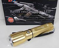 Фонарик ручной с ультрафиолетом BL 7020-2, фонарик bailong police bl, ручной фонарь, карманный фонарь