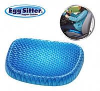 Ортопедическая гелевая подушка для разгрузки позвоночника универсальная Egg Sitter