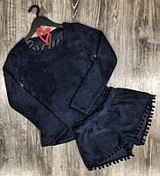 Модная плюшевая пижама  кофта+шорты  с бубонами, теплые пижамы.