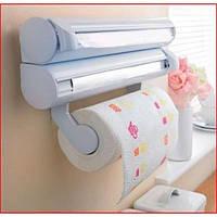 Кухонный держатель - диспенсер для бумажных полотенец, пищевой пленки и фольги  Kenvo  Triple Paper Dispenser