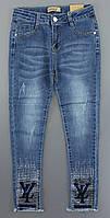 {есть:116 СМ} Джинсовые брюки для девочек Grace,  Артикул: G86598 [116 СМ]