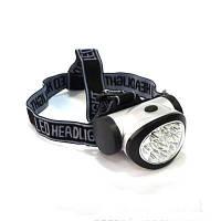 Налобный фонарик BL 539-9C, фонарь налобный светодиодный, фонарик на голову мощный, фонарь налобный bailong