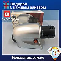 Электрическая точилка для ножей и ножниц  от сети 220V + ПОДАРОК