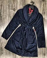 Темно-синий теплый халат с бубонами короткий.