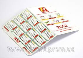 Календарик подвійний 100х140 мм