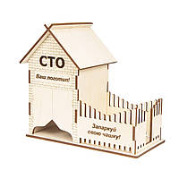 Нанесение логотипа на Подставку для чайных пакетиков и чашки - СТО 2в1, фото 1