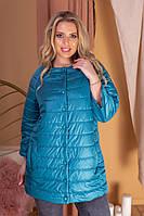 Куртка женская арт. 203 аквамарин / цвет морской волны / сине зеленый, фото 1