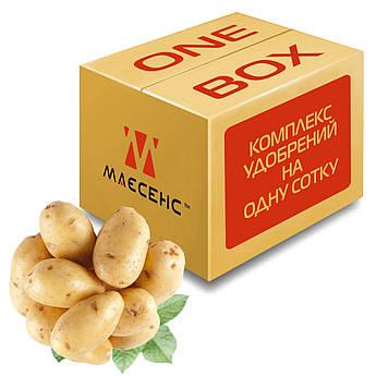 Добриво для картоплі, добрива ЯРУ YARA Cropcare, комплексне добриво для картоплі, 1/2 сотки