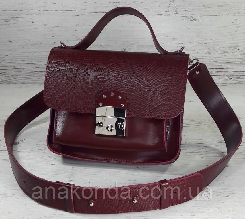 573-2 Сумка женская натуральная кожа, сумка бордовая кожаная Сумка марсала Кожаная сумка с широким ремнем