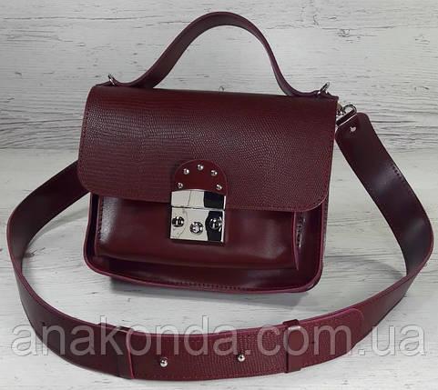 573-2 Сумка женская натуральная кожа, сумка бордовая кожаная Сумка марсала Кожаная сумка с широким ремнем, фото 2