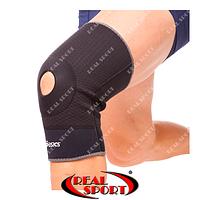 Наколенник (фиксатор коленного сустава) Asics BC-610
