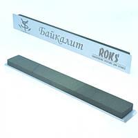 Вінтажні точильні камені YS Байкалит на бланку 150х20х5мм