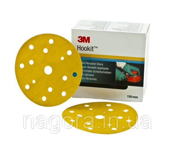 Абразивные диски Hookit 255P+ 150мм P220 15 отв
