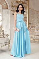 Шёлковое голубое платье в пол с гипюром 48