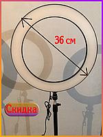 Кольцевая лампа 36 см 40W RL-12'
