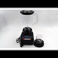 Кухонный блендер 1.5л 250 Вт Domotec MS9099  Чёрный